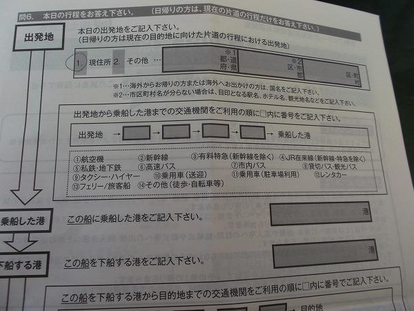 DSCF6475.jpg