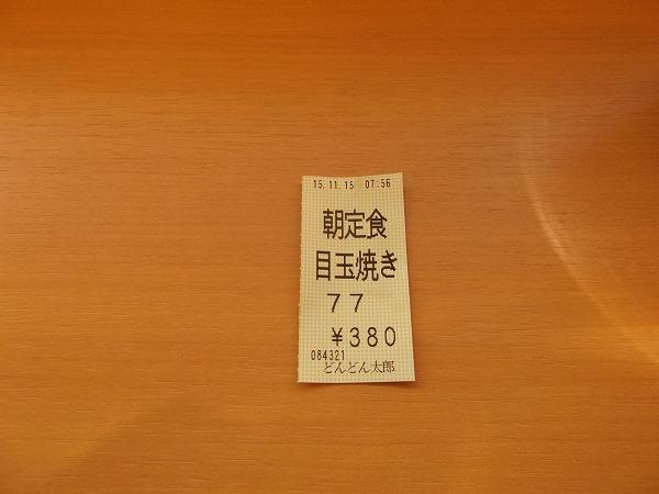 DSCF6604.jpg