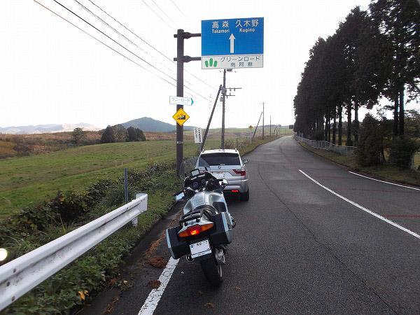 DSCF6636.jpg